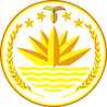 Bangladesh Emblem.png