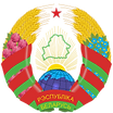 Belarus National Emblem.webp