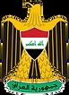 Iraq Coat of Arms.webp