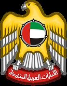 UAE Emblem.png