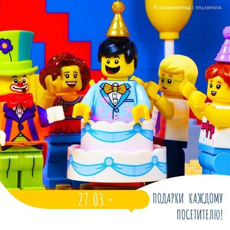 27.03.2021 - День рождения Легород-Калининград!