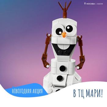 Дарим подарки всем покупателям абонементов в Bricobilandia в ТРК Мари!