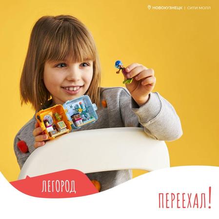 Легород в Новокузнецке переехал!