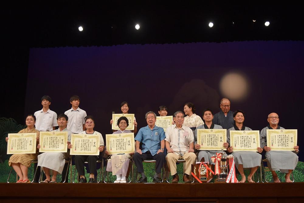 とぅばらーま大会受賞者記念撮影
