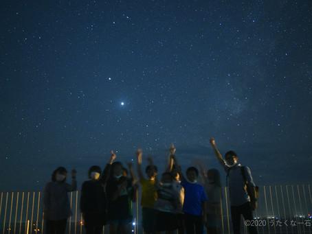 11月6日。川原小学校星空観察会