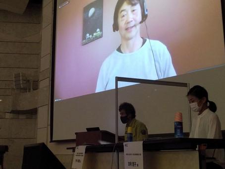 ツーリズムEXPOジャパン2020in沖縄に参加しました