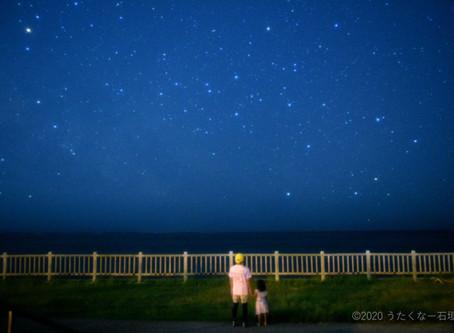 6月12日。沖縄県梅雨明けしました