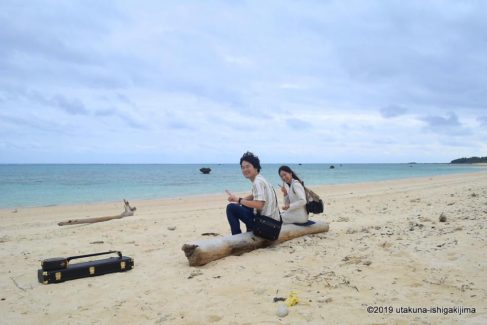 船越の浜辺