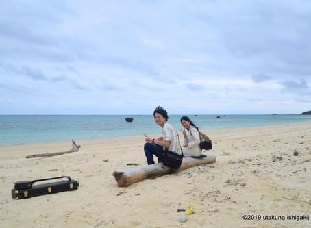 11月27日。南の島でゆったりハネムーン