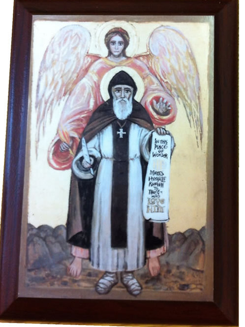 Icon - St John of Dalyatha