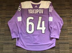 2017-2018Yakupov64B