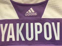2017-2018Yakupov64 Adidas Logo