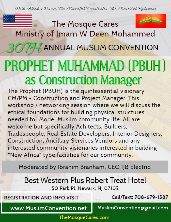 2019 Program | Imam W  Deen Mohammed Annual Muslim Convention