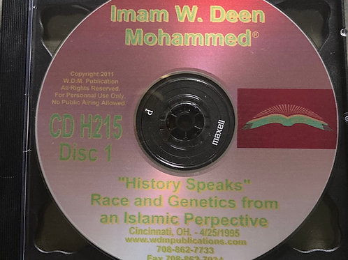 Race and Genetics from an Islamic Perspective