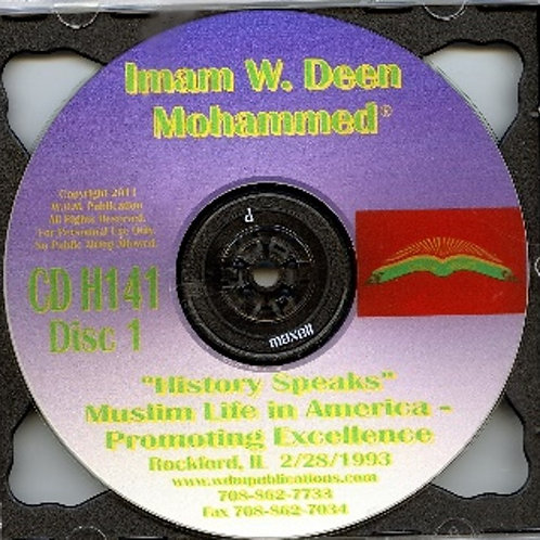 Muslim Life in America - Promoting Excellence
