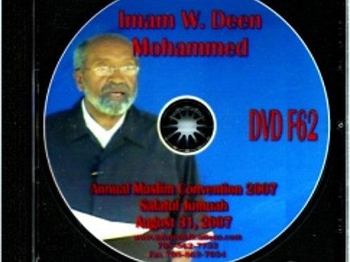 2007 Muslim Convention Salatul Jumuah