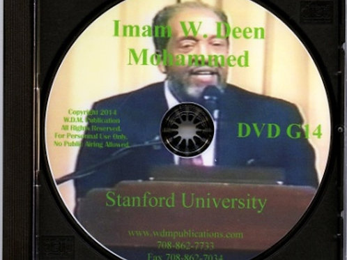 Imam W Deen Mohammed Speaks at Stanford University
