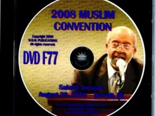 Muslim Convention Salatul Jumuah