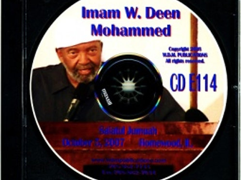 2007 Ramadan SessionSalatul Jumuah