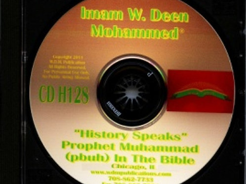 Prophet Muhammad (PBUH) - In The Bible