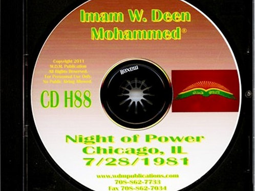 Night of Power - 1981