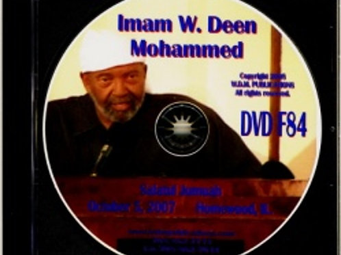2007 Ramadan Session Salatul Jumuah