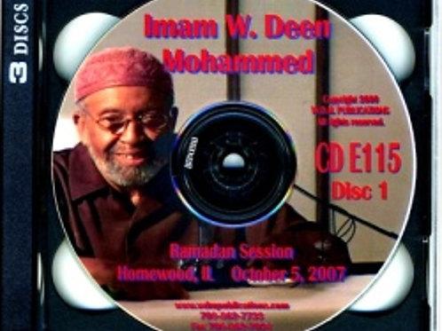 2007 Ramadan Session