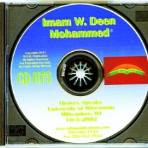 Imam W Deen Mohammed Speaks at University of Wisconsin