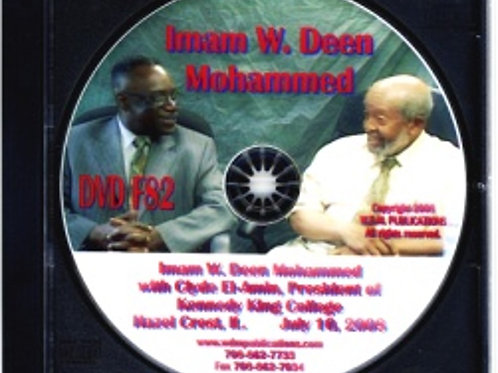Imam W. Deen Mohammed with Clyde El-Amin, President of Kennedy King College