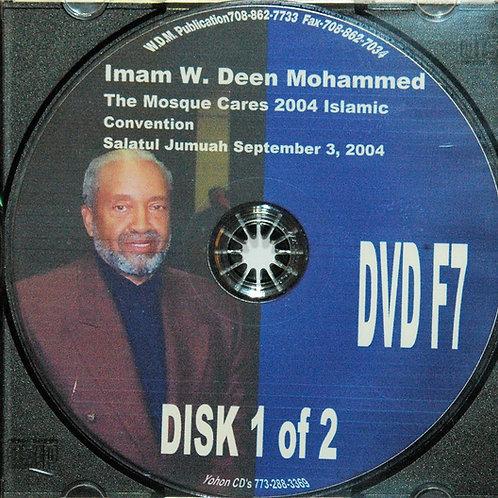 Salatul Jumuah at the 2004 Islamic Convention
