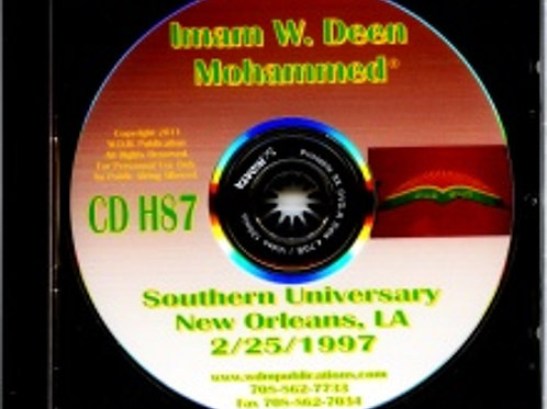 Imam W Deen Mohammed Speaks at Southern University