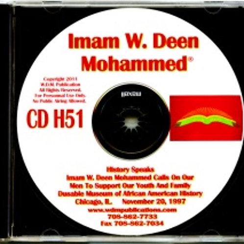 Imam W. Deen Mohammed Calls On Our Men To Support Our Youth and Family