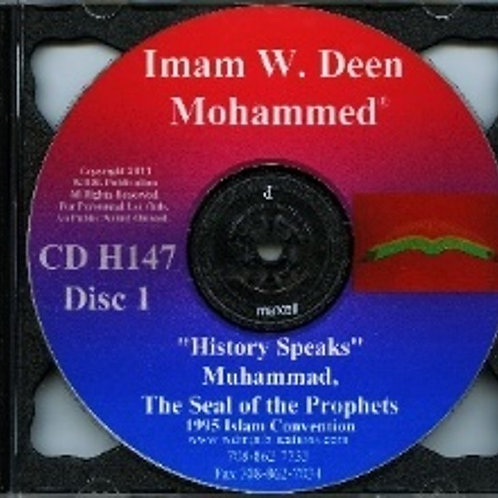Muhammad (PBUH), The Seal of the Prophets