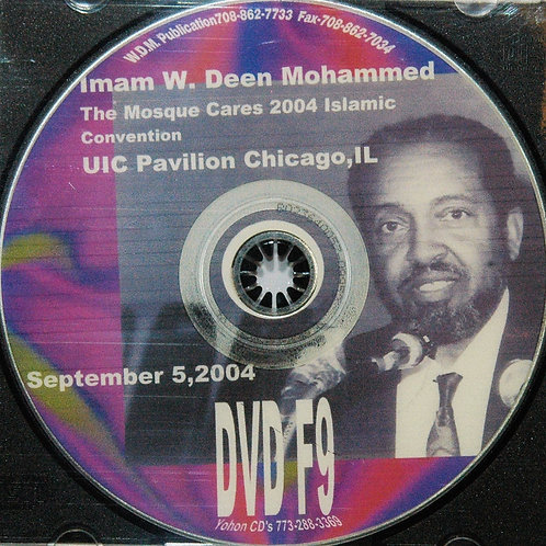 Public Address at the 2004 Islamic Convention