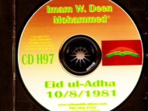 Eid Ul-Adha 1981