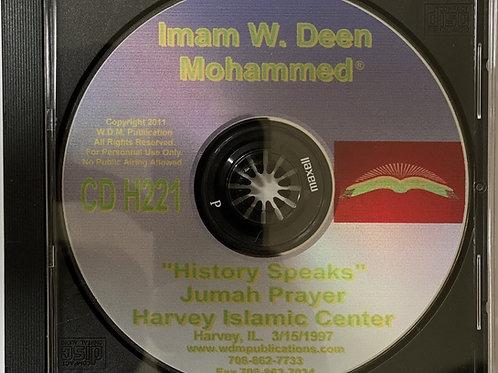 Jumah Prayer Harvey Islamic Center