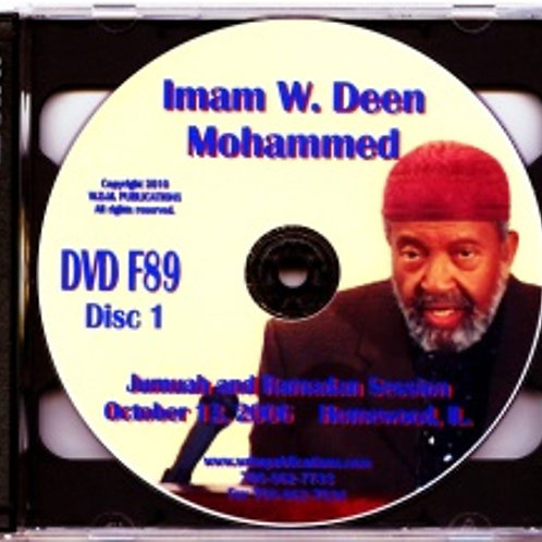 Jumuah and 2006 Ramadan Session (part 1)
