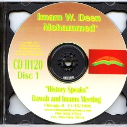 Dawah and Imam's Meeting
