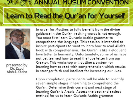Learn to Read the Qur'an for Yourself