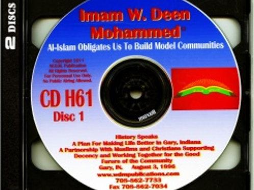 Al-Islam Obligates Us to Build Model Communities