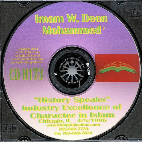 Industry: Excellence of Character in Islam
