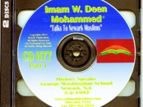 Imam W Deen Mohammed Speaks at George Washington School