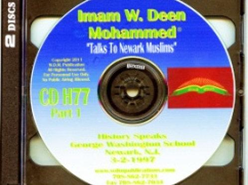 Imam W Deen Mohammed Speaks at George Washington School
