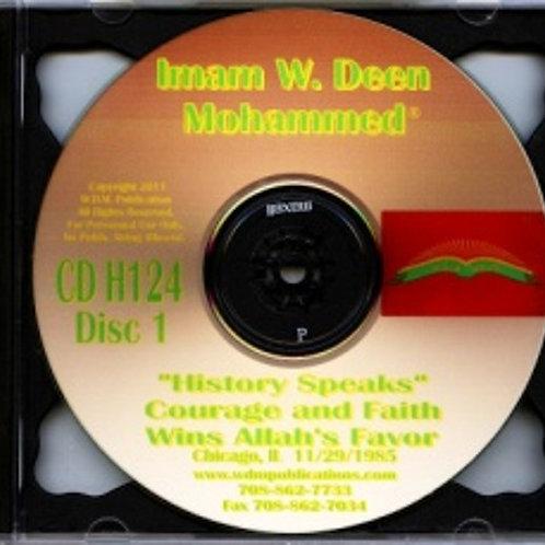 Courage and Faith Wins Allah's Favor