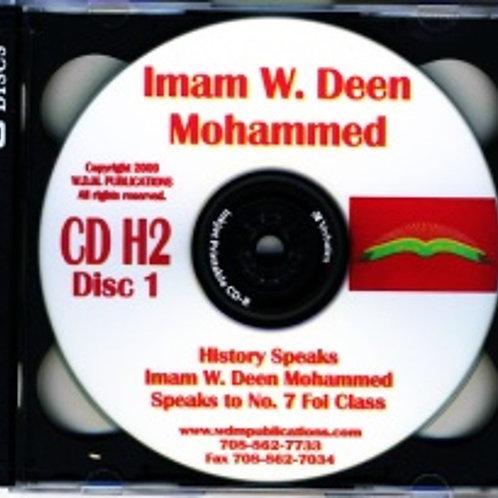Imam W Deen Mohammed Speaks to the No. 7 FOI Class