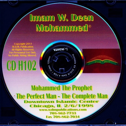 Mohammed The Prophet (PBUH) - The Perfect Man - The Complete Man