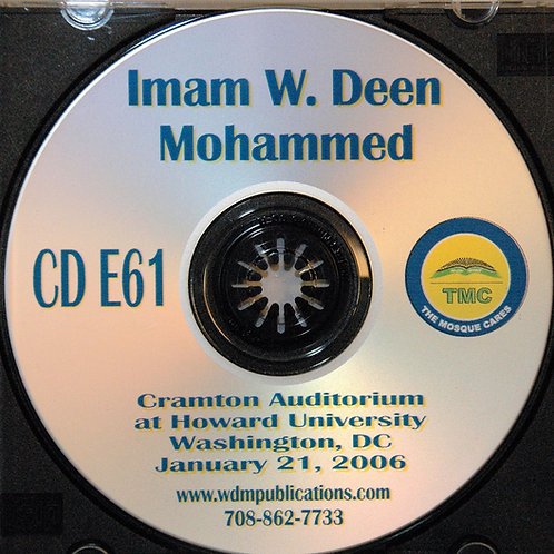Imam W Deen Mohammed Speaks at Howard University