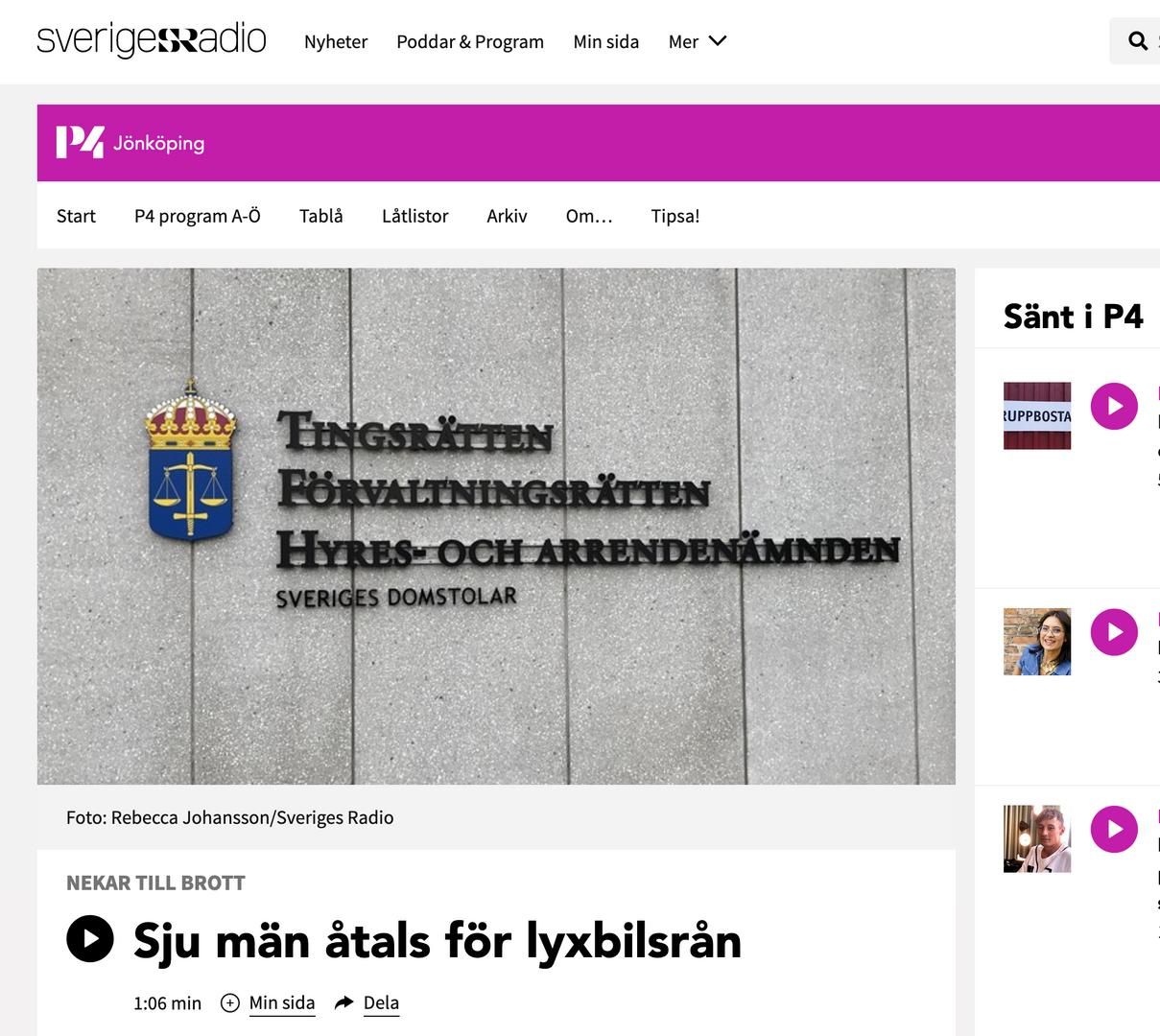 Lundell & Sjölander - Sveriges Radio