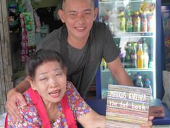 mama & neffew & the fat book