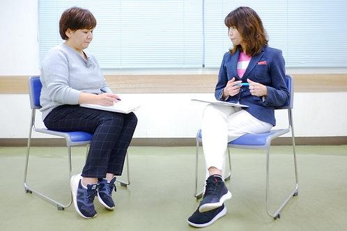 コーチング力診断 (自己診断及び上司の診断にご活用頂けます)